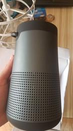 Großhandel Fabrik Einzelhandel sel bo soudlik revole drahtlose Lautsprecher Zylindrische 360 ° Surround-Sound-Bluetooth-Lautsprecher mit Kleinpaket Logo Autolautsprechern