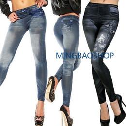 Tight Plus Sized Leggings Australia - High Waist Leggings Seamless cotton denim panties womens leggings pants Women's tights increase plus size women fitness legging