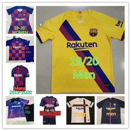 83eb38d78f4 19 camiseta maillot de barcelona MESSI Soccer jersey retro Suárez A.INIESTA  DEMBELE COUTINHO fc barcelona Shirt football WOMEN man Kids Kit