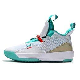$enCountryForm.capitalKeyWord Australia - Black White Leopard print Men Basketball Shoes Visible Utility Michigan Mens Sneakers Red Grey Designer Trainers