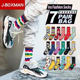 Funny Socks Fashion Australia - 1-7 Pairs Lot Hip Hop Socks Men Streetwear Long Soccer Socks Ins Fashion Sports Soft Cotton Men's Happy Funny Print