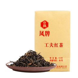 Discount yunnan black tea - Hot sales Phoenix Brand 1st Grade Dian Hong * Yunnan Black Tea