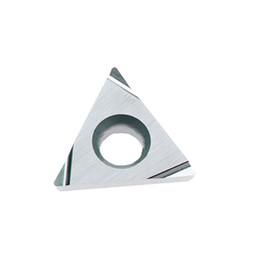 Shop Carbide Insert Wholesale UK | Carbide Insert Wholesale