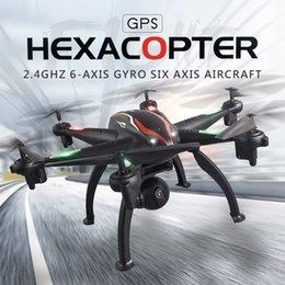 120° широкий угол с GPS, с разрешением 1080p HD камера 5г беспроводной доступ в интернет с FPV мультикоптер дрон за мной