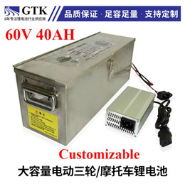 Batteries For Golf Cart NZ - Lithium battery scooter 60V 40ah +Charger for Electric express car rental low speed mini electric patrol car forklift golf cart