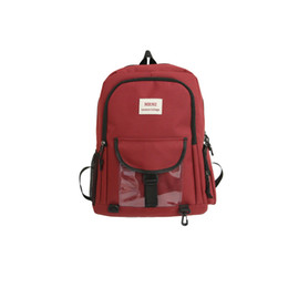 harajuku backpack fashion 2020 - 25#Schoolbag female Harajuku backpack ins Super Fire high school female college students campus large capacity Mori Depa