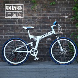aluminum bmx bicycle Australia - 24 26-inch foldable mountain bike 21speed cross country bicycle student bmx Road Racing Speed Bike