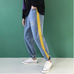 Sky Blue Jeans Australia - 2019 Spring And Summer New Chinese Made Trousers Print Stitching Embroidery Jeans Beam Casual Pants Blue   Sky Blue   Black