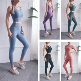 wholesale sport leggings tights Canada - Fashion Women Yoga Pants Solid Color Sports Gym Wear High Quality Leggings Elastic Fitness Lady Overall Full Tights High Waist 5 Colors