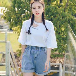 $enCountryForm.capitalKeyWord Australia - Wide Leg Jeans Shorts Women Summer Denim High Waist Elastic Waist Hot Short Pant Plus Size Casual For Girls Cuffs Loose Vintage