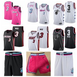 size 40 863fe 656b2 Miami Heats Jersey Canada | Best Selling Miami Heats Jersey ...