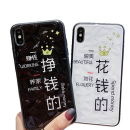 Make Phone Cases NZ - NEW Tempered glass cell phone case cover for Iphone XS max X 6S 7 8 PLUS - make money, spend money