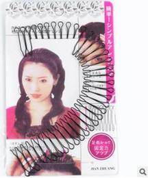 $enCountryForm.capitalKeyWord Australia - Black Bendable Bang Invisibility Headband U Style 4 Size Hair Forks Hair Care & Styling Tools Accessories HA010