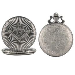 $enCountryForm.capitalKeyWord Australia - Retro G Freemasonry Masonic Pattern Antique Vintage Silver Gray Quartz Fob Clock Pendant Pocket Watch With Chain Necklace Gifts
