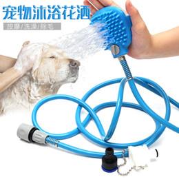 $enCountryForm.capitalKeyWord Australia - Pet Shower Sprayer Pet Bathing Tool Multi-Functional Bath Hose Sprayer and Scrubber in One Dog Cat Grooming Bath Massager ST371