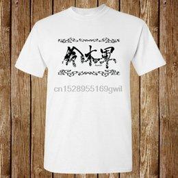 Suzuki logoS online shopping - Suzuki Gun Minoru Japan Pro Wrestling Logo New T shirt Unisex