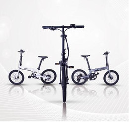 $enCountryForm.capitalKeyWord NZ - Intelligent electric bicycle BEE-04 20inch foldable bike 36v 250W motor 5.2AH lithium battery magnesium wheel