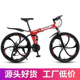 Wholesale Factory Direct Mountain Bike Shock Absorption Bicycle 26-Inch Variable Speed Folding Student Bike Adult Bicycle Mountain Bike Wholesale
