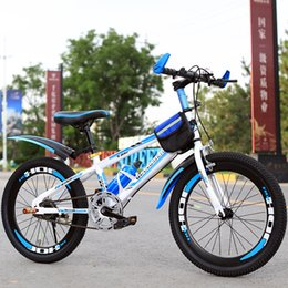 folding bike 12 inch NZ - Off-Road Mountain Folding Road Bike Jie Ante Celebrity Inspired Childrens Bicycle 6-12 Years Old 15 Stroller Boy 20-Inch 22-Inch Primary Sch