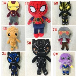 panther plush toy Australia - 20CM Avengers 3 Infinity Black Panther Action Figure Toy Plush Stuffed Dolls Kids Children Gifts 8 design
