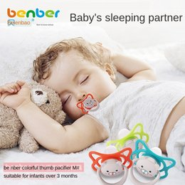 pack plays Canada - Beienbao maternal and infant products infant sleeping nipple nipple and playing mouth cartoon colorful thumb pacifier size M