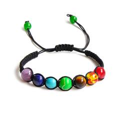 Chinese  8mm Big Beads 7 Chakra Bracelet Yoga Bracelet Healing Balance Supernatural Lava Reiki Stones Beads Bracelet Women Jewelry manufacturers
