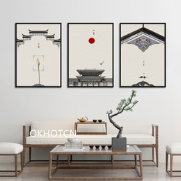 lotus painting art Australia - Chinese style Classical Architecture Lotus Red Sun Wall Art Canvas Painting Posters And Prints Wall Pictures For Living Room