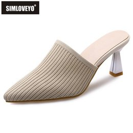 Ladies yeLLow sandaLs online shopping - SIMLOVEYO Lady Elegant Outdoor Sandals Slippers Pointed Toe Spool Heels knitting Slip on Big size Casual Party B1900