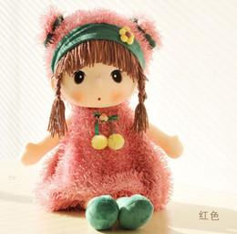 $enCountryForm.capitalKeyWord Australia - 14# free shipping fashion hot sale of Hu Weida HWD Variety Feier Plush dolls cute girl doll doll manufacturers wholesale 90cm