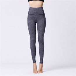 02de04418f9e8 Womens Sports Yoga Pants High Waisted Workout Leggings Fitness Gym Elastic  Tights Sexy Skinny Pants Riding Running Dance Trousers Sweatpants