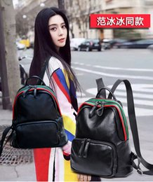 1dc1223cdd53 Fan Bingbing Online Shopping | Fan Bingbing for Sale