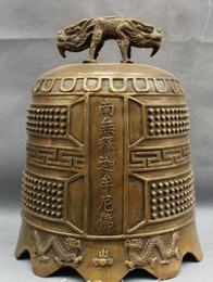 Brass dragon Bell online shopping - 10 quot Folk Chinese Copper Dragon Head Old HanZi Statue Temple Protect Bell