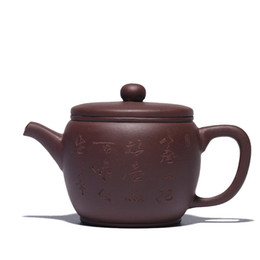 $enCountryForm.capitalKeyWord UK - Yixing Purple Sand Pot New Product Purple Clay Hanwa Pot Rain Sand Wholesale Customized Logo Teapot