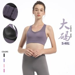 Wholesale fixed s online – design 2019 Big Code Shockproof Fixed Type Sports Bra One Body Type Underwear Fitness Beauty Back Yoga Vest
