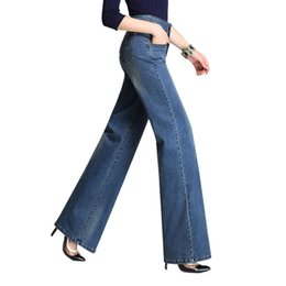a93199ee2fe wide legs jeans for women 2019 - 2019 spring women new fashion vintage  retro style long