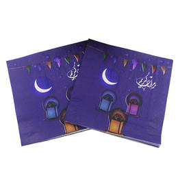 Tovagliolo di carta del mese islamico Tovagliolo di Ramadan Kareem Paper Moon Lamp colorato stampato tessuto del viso per musulmano Eid al-Fitr 13 * 13 pollici VT1410 in Offerta