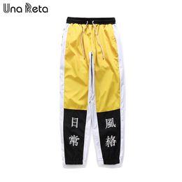 1692407885 Una Reta Hip-hop Mens New Fashion Chinese Character Printing Harem Pants  Streetwear Men Casual Joggers Trousers Sweatpants Q190524
