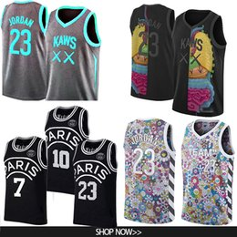 Bulls jerseys online shopping - 23 MJ Chicago Jersey Bulls kaws Joint name Embroidery Logos Basketball Stitched Jersey shirt