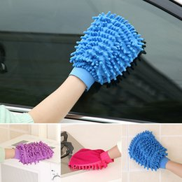 Chenille Towels Wholesale Australia - Chenille Car Cleaning Gloves Home Utility Soft Cleaning Towel Household Washing Mitt Window Cleaning Tools 100 Pieces DHL