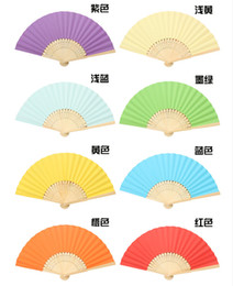 Favors Fans Free Shipping Australia - Free Shipping Wedding Favors Gifts Cloth Fodling Fan Elegant Solid Candy Color Silk Bamboo Fan DIY Drawing Color Fan Wedding Supplies