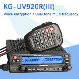 Dual banD car online shopping - Applies to Wouxun KG UV920R Car Mobile Dual Band Radio MHz DTMF Mic KGUV920R Mobile Radio Dualband