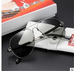 $enCountryForm.capitalKeyWord Australia - Military fans outdoor loyalty to serve the country memory metal frame color change polarized sunglasses with a full set of packaging manufac