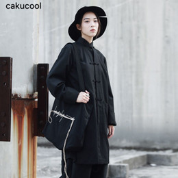 chinese design suits 2019 - Cakucool 2019 new spring and autumn dark Chinese style simple design female Chinese Tang suit long-sleeved long coat jac