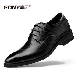 inch blue shoes UK - Brand New Men's Leather Shoes for Wedding Party Formal Dress Footwear Get Taller 2.36 inches Height Increasing Elevator Shoes