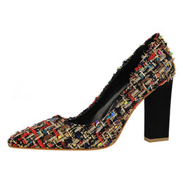 46290c48a93 Sexy Slim High Heel Women s Shoes Thick With Color Matching Woven Shallow  Mouth Pointed High-heeled Shoes jooyoo
