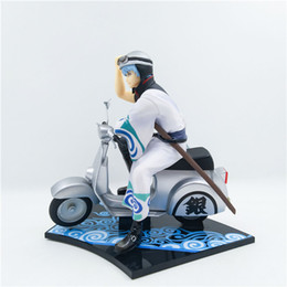 $enCountryForm.capitalKeyWord Australia - 0508 Anime Action Suzannetoyland Silver Soul Gintama Sakata Gintoki & Scooter PVC Figure Collectible Model Toy 15cm