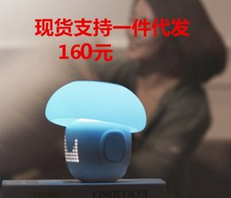 figure emotions NZ - Hundred Change Spirit Lamp App Wisdom Alarm Clock Small Night-light Intelligence Emotion Bluetooth Music Led Lattice Atmosphere Lamp