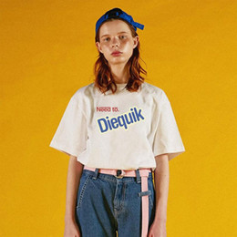 d2879eac2b71 kuakuayu HJN Summer Fashion Top Tee Need To Die Quick Unisex 90s Hipsters  Funny T-Shirt Grunge Style Yellow