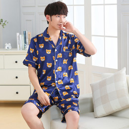 Blue Bear Suit Australia - Print Bear Men Home Wear Pajamas Set Summer New 2PCS Shirt&Shorts Sleepwear Casual Rayon Intimate Lingerie Bathrobe Pijamas Suit