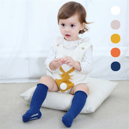 korean infant socks Australia - 19 Korean version of vertical stripes high tube children's socks for infants and young children's baby stockings double needle loose tube so